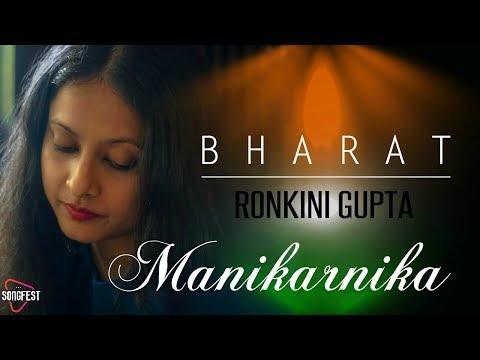 Bharat | Manikarnika | Kangana Ranaut | Ronkini Gupta | Shankar Ehsaan Loy | CoverSongfest
