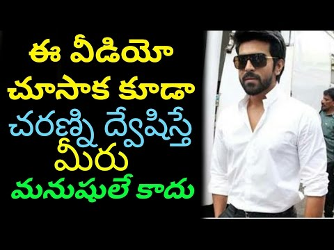 Thumbnail: Ram Charan - This Video can Defiantly Make you to Love Him | Chiranjeevi #Pepper Telugu