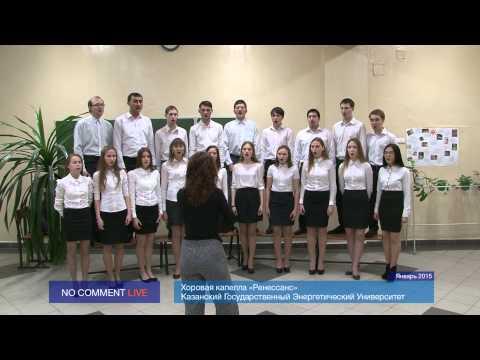 Энерго ТВ - В. Цой - Перемен
