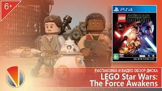 LEGO Звездные войны: Пробуждение Силы (PS4, PlayStation 4). Распаковка и видео презентация издания.