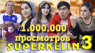 Азизбек Чураев ва Лилия Аллаярова ва Шукрона - Суперкелин 3