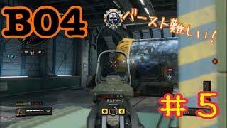 【BO4】ドミネ33キル!ソードフィッシュ #5