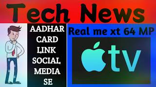 Tech news, Apple TV, Real me xt Onplus 7T , Nokia 7.2