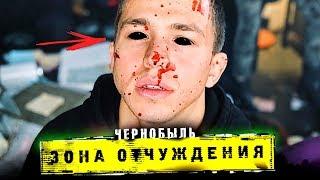 ЧЗО 3 –  ПЕРВЫЙ ТРЕЙЛЕР / ВСЁ О ПРОДОЛЖЕНИИ