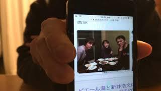 花目ルームへようこそ!チャンネル登録よろしくお願いします! →http://...