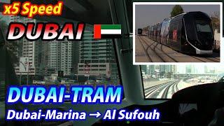 5x DUBAI-TRAM Whole Line Dubai-Marina → Al Sufouh ドバイトラム 全区間