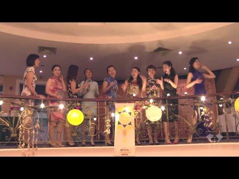 CEIBS MBA Shanghai Night 2016