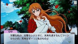 ゴールデンタイムVivid Memories 01(香子/リンダ100点) 岡千波 検索動画 23