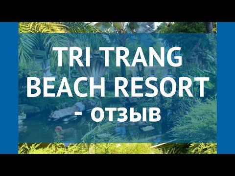 TRI TRANG BEACH RESORT 3* Таиланд Пхукет отзывы – отель ТРИ ТРАНГ БИЧ РЕЗОРТ 3* Пхукет отзывы видео