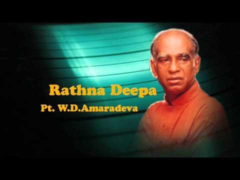 amaradeva   Rathna Deepa Janma Bhoomi