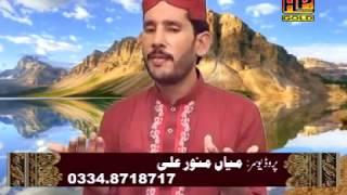ge karda ay arbi mahya new naat hafeez malik 03004154144