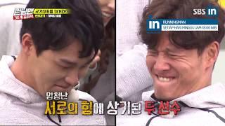 [Old Video]Jong Kook's big match! This game is like Hercules VS Superman  Ep. 394 (EngSub)