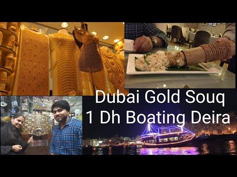 Dubai Gold Souq/Deira 1 Dirham boat ride in dubai/Saran's unique vlogs