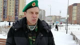 Ветеран-пограничник Сергей Першин поздравил с 23 февраля