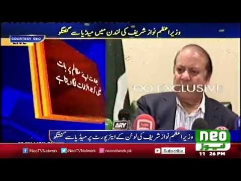 Nawaz Sharif Exclusive Interview |  24 Sep 2016