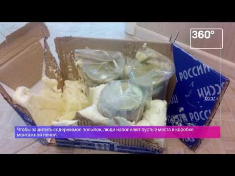 Сотрудник «Почты России» швырял посылки в грузовик
