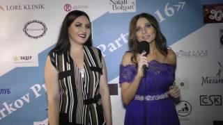 """Красота требует"", медиа-проект ""Kharkov Premium Party"""