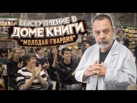 диетолог алексей ковальков система питания.50кг похудение