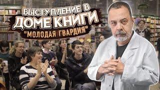 Диетолог Ковальков о здоровом питании и похудении