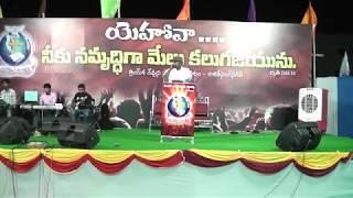 ఏడు దీపస్తంబముల మధ్య సంచరించెడి నా యేసయ్య || Song By Pastor Anand jaykumar