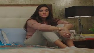 مسلسل فرصة ثانية الحلقة 17 السابعة عشر تشهد صراعات وتطورات كثيرة - ياسمين صبري   مسلسلات رمضان 2020