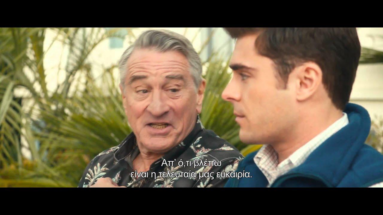 XXX άτακτος αμερικανική βίντεο ομοφυλόφιλος Brasil πορνό