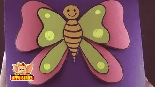 Arts & Crafts - How to Make a Butterfly Greeting Card