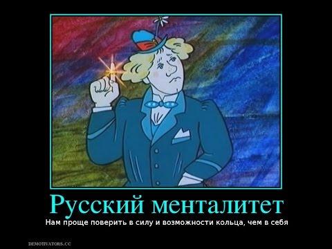 #83.Ничего не изменит русский менталитет,даже Америка!К большому сожалению - Продолжительность: 21:12
