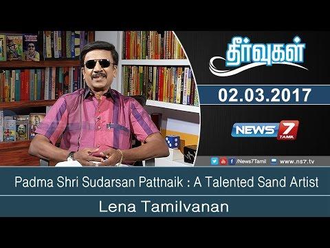 Padma Shri Sudarsan Pattnaik : A Talented Sand Artist   | Theervugal | News7 Tamil
