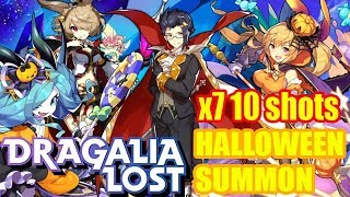 Dragalia Lost - Halloween Fantasia Summon x7 10 Shots
