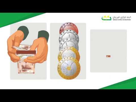 Spot de présentation de la Nouvelle Gamme de l'Ouguiya en Pulaar