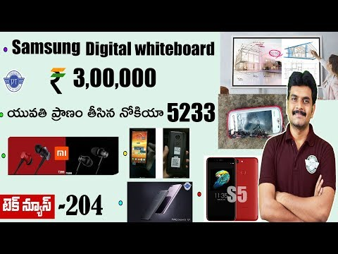technews 204 Lenovo S5,Samsung Digital White Board,Google Play instant,PUBG Mobile etc