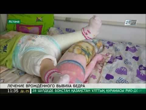 замена коленного сустава отзывы ярославль