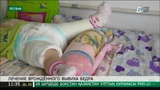 зарубежный опыт лечения врожденного вывиха бедра с успехом применяют в столичной детской больнице