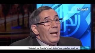 """هنا الجزائر: نور الدين بوكروح.. بين """"صناعة الجدل"""" والبحث عن الحقيقة !"""