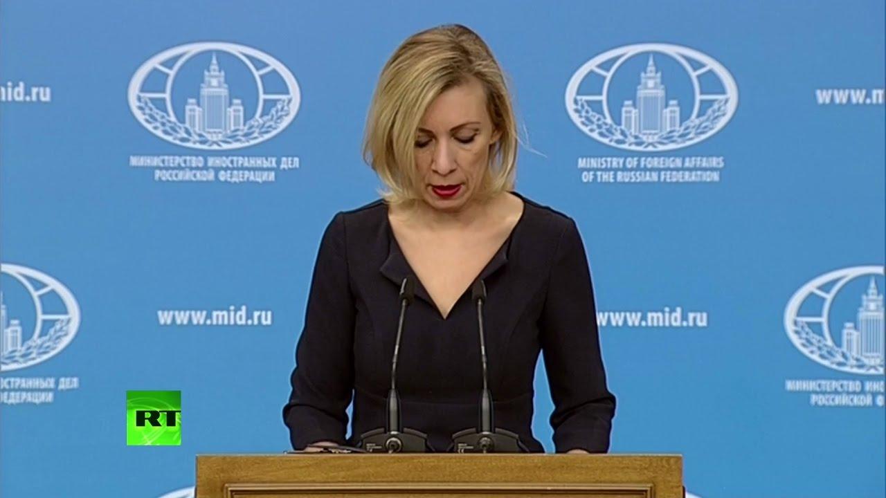 Мария Захарова: Брифинг для прессы, 22.02.17