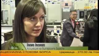 Dabov Specialty Coffee на СИХРЕ 2015 по AGRO TV