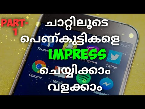 How To Impress A Girl On Chat| Penkuttikale Valakkan Chattiloode| Love Tips Malayalam| മലയാളം