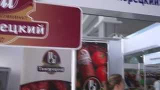 Мясокомбинат Тихорецкий на выставке ExpoFood2014, Сочи 16-18.10.2014