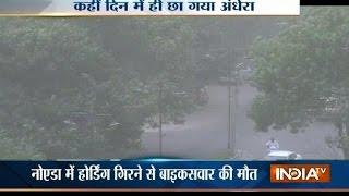 Rain, Thunderstorm In Delhi Bring Down Temperature To 33 Degrees Celsius