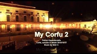My Corfu 2