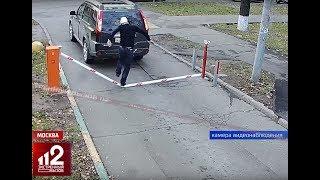 Смотреть видео Камеры наблюдения сняли, как неадекватный водитель