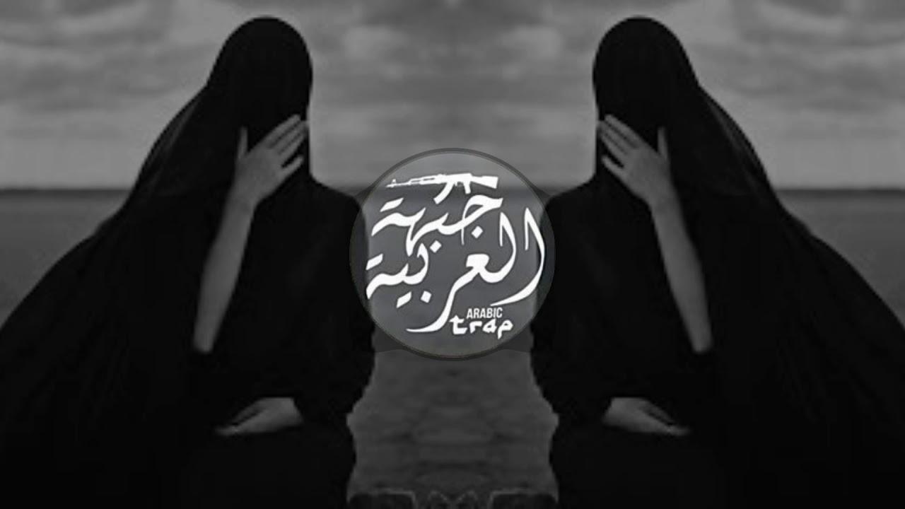 NOES - Ayrılık ( Türkçe Müzik / Dark Trap Music 2017 )