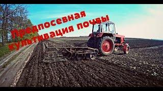 Предпосевная культивация почвы