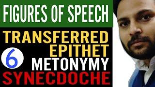 #06 SYNECDOCHE | METONYMY | TRANSFERRED EPITHET