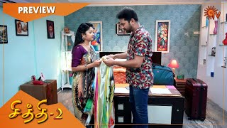Chithi 2 - Preview | Full EP free on SUN NXT | 13 April 2021 | Sun TV Serial