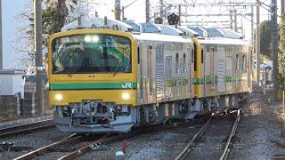 2021/02/16 【試運転】GV-E197系TS01編成本庄駅 | JR East: Test Run of GV-E197 Series TS01 Set at Honjo