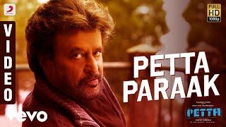 Petta Petta Paraak (Tamil) | Rajinikanth | Anirudh Ravichander