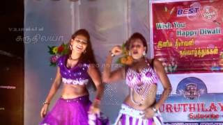 Tamil Very Hot Dance With Young and Sexy Girls 2016