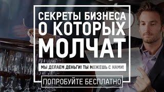 видео Услуги аутсорсинга ВЭД из Китая в Москве